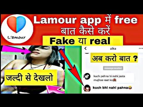 Lamour App | Lamour App Free Kaise Use Kare | Lamour App Real Or Fake | Lamour App Tutorial