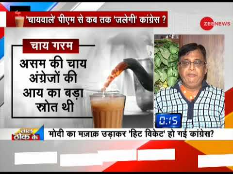 Taal Thok Ke: When will Rahul Gandhi apologize for insulting PM Modi?