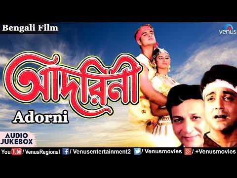 Adorni | Singers: Shaan, Kumar Sanu, Kavita Krishnamurthy | JUKEBOX | Best Bengali Movie Songs