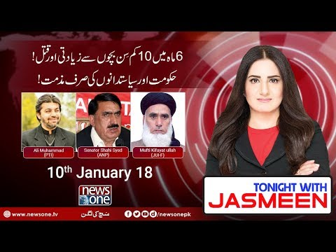 TONIGHT WITH JASMEEN - 10 January 2018 - News One
