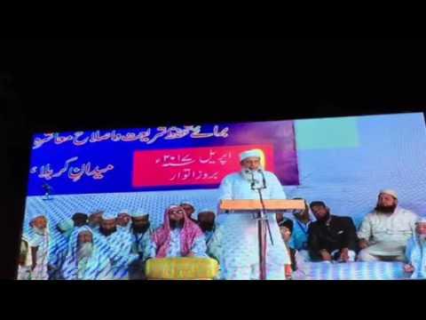 Muslim personal law jaipur