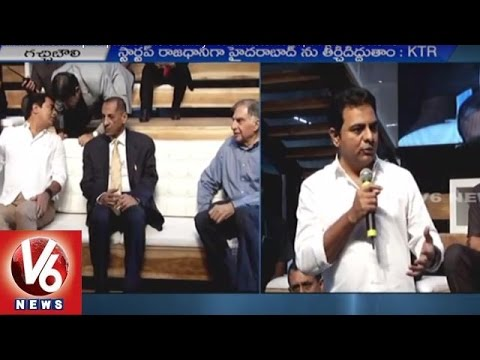 Hyderabad As Startup Capital Of The Country | IT Minister KTR | T-Hub Launch | V6 News