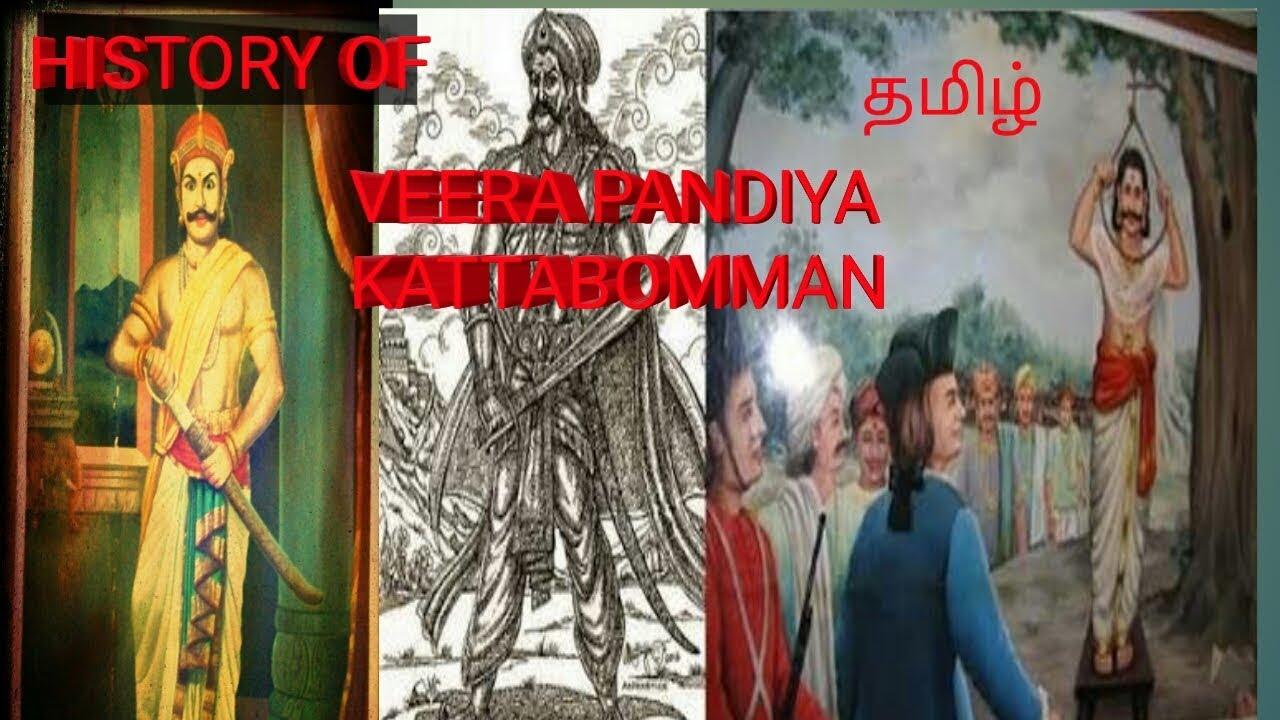 Kattabomman history in pdf veerapandiya