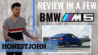 Car review in a few | BMW M5 2018 - £100,000...still totally worth it