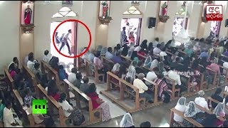Sri Lanka church bomber caught on cam moments before explosion