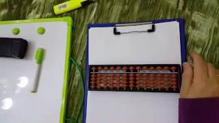 تعليم الحساب الذهني  على طريقة ال Abacus - الدرس الأول -