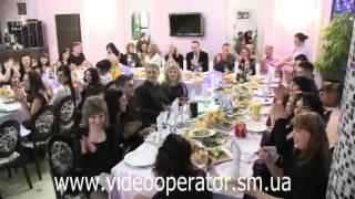 Новогодний Корпоратив 2013 - Новый Год 2013 (1)(www.videooperator.sm.ua и www.photo.sm.crimea.ua Занимается видеосьемкой свадеб. Помимо съемки на видео, можно заказать услуги..., 2013-01-09T22:42:17.000Z)