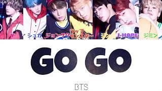 고민보다 Go(悩むよりGo/Go Go)-BTS(防弾少年団)【日本語字幕/かなるび/歌詞】