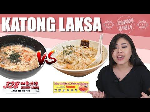 FAMOUS RIVALS: KATONG LAKSA | Eatbook Vlogs | EP 85