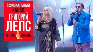 Григорий Лепс и Ирина Аллегрова - Лебединая  (Новая волна 2017  3 й конкурсный день)