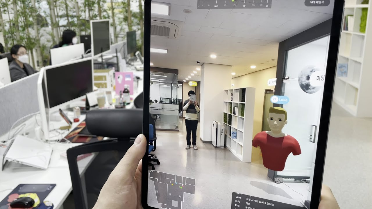 AR/VR User Tour Demo Video