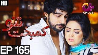 Kambakht Tanno - Episode 165 | A Plus ᴴᴰ Drama | Shabbir Jaan, Tanvir Jamal, Sadaf Ashaan