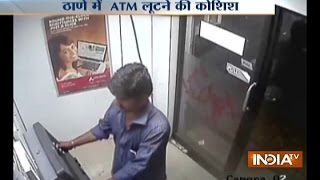Caught on Camera: Man Failed to Loot ATM after Several Attempts in Thane thumbnail