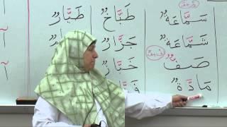 Elementary Arabic Writing: Ashshada Almada