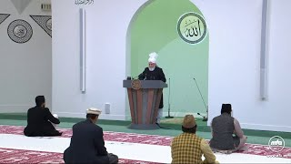 Friday Sermon 26 March 2021 (Urdu): The Promised Messiah (a.s.) : The need for The Imam