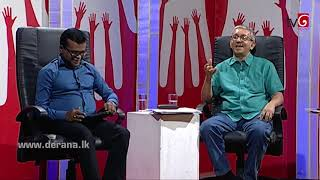 Aluth Parlimenthuwa - 14th March 2018 Thumbnail