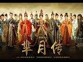 《芈月傳》第02集 (孫儷 Sun Li, 方中信 Alex Fong, 劉濤 Tamia Liu, 高雲翔 Gavin Gao, 馬蘇 Ma Su)