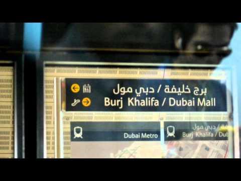 Dubai Metro Burj Khalifa Station