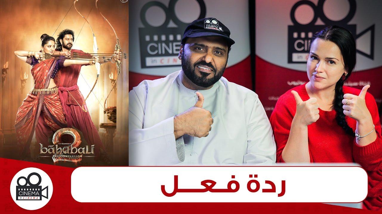 Hindi somalia movie 2020