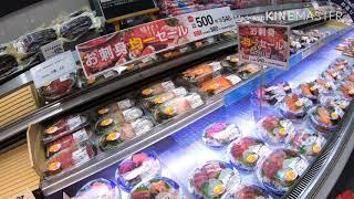 Đi siêu thị nhật - giá bán ở siêu thị nhật có mắc không