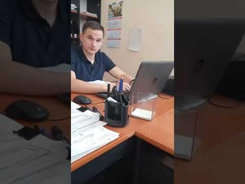 Работа следователя Прокуратуры Харьковской областй