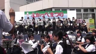 第40回よかっぺまつり ~大久保中学校 吹奏楽部 thumbnail