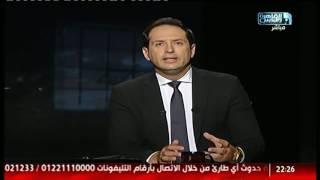 أحمد سالم: نعتز بجيشنا أعظم جيوش الأرض!