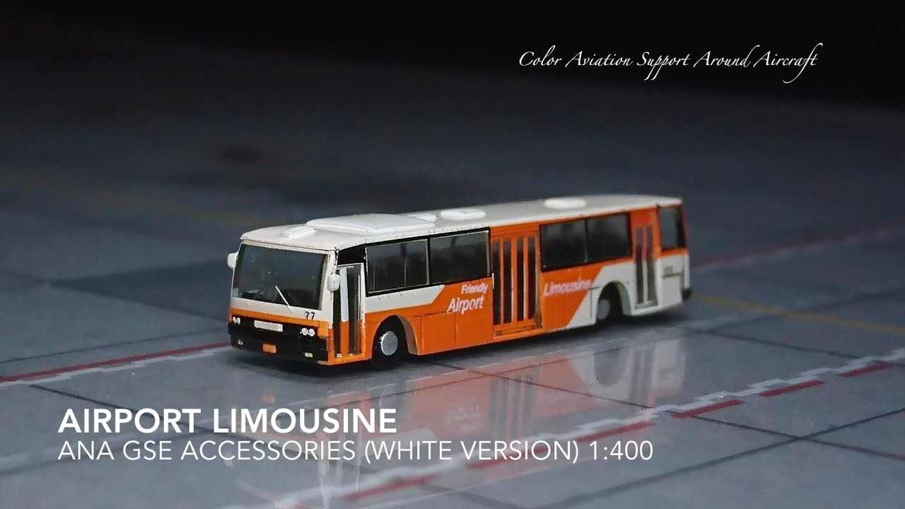 1 400 friendly airport limousine bus ana gse accessories for Gse accesso