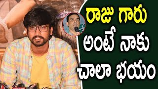 Raj Tharun Speech at Iddari Lokam Okate Movie Press Meet I Silver Screen