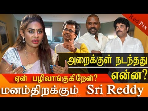 #srireddy,#srireddyleaks, sri reddy reveals on  AR Murugadoss srikanth raghava lawrence tamil news