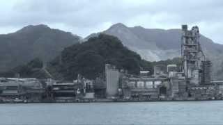 太平洋セメント大分工場
