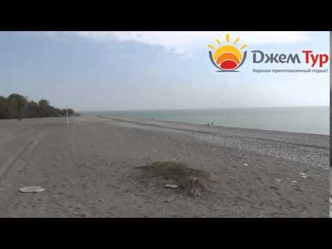 jamtour.org пансионат Сосновая Роща (Пицунда, Абхазия) пляж