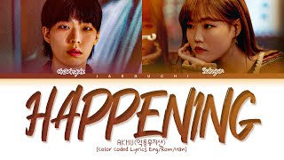 Download AKMU HAPPENING Lyrics (악동뮤지션 HAPPENING 가사) (Color Coded Lyrics)