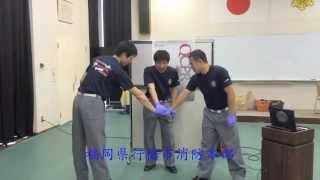 Team Yukihashi FD