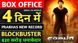 Saaho 4th Day Collection, Saaho Movie Record, Saaho 5th Day Collection, Saaho Box Office Collection