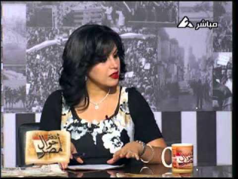 دفتر احوال مصر حلقه بتاريخ 19/9/2011 p1