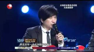 China's Got Talent 2-Pan Qianqian,Girl with wonderful man's voice.flv