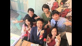 クリスタルビズ 2018.06.26 ON AIR 動画全編公開】 番組スポンサー:シ...