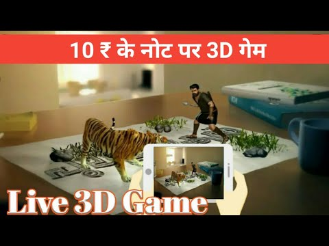 Live 3D Game || Play 3D Game In Android