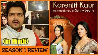 Karenjit Kaur The Untold Story of Sunny - Season 1 Review