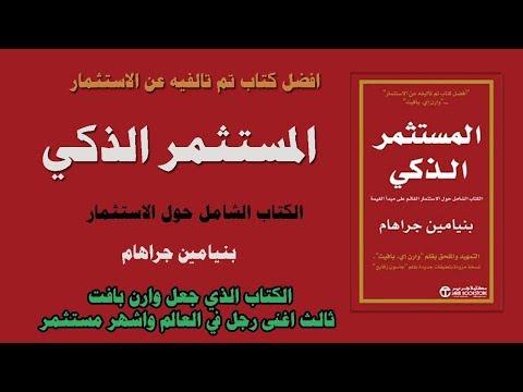 تحميل فيلم حياة حشرة مدبلج بالمصري