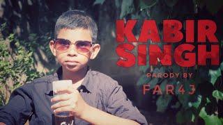Kabir Singh Teaser Parody/Spoof/ Far4j / Shahidkapoor/tseries