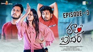 Hello Brother||Episode 3||Telugu Latest Comedy Web Series||Avinash Varanasi||Srikanth Mandumula||4K