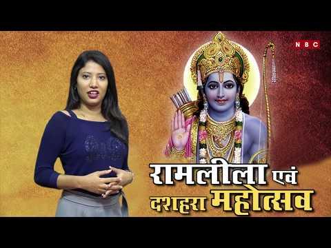 Ravan Dahan At Nehru Nagar New Delhi || NBC Hindi ||