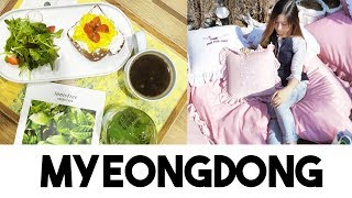KOREA VLOG: Shopping in Myeongdong! (StyleNanda Pink Hotel, Innisfree Cafe, GDx8seconds & more)