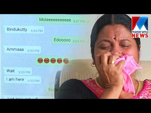 Malayalee chat