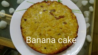 how to make cake