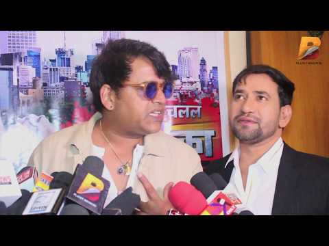 Bhojpuri Film Nirahua Chalal America || Nirahua Chalal Sasural 3 || Film Muhurat Interview