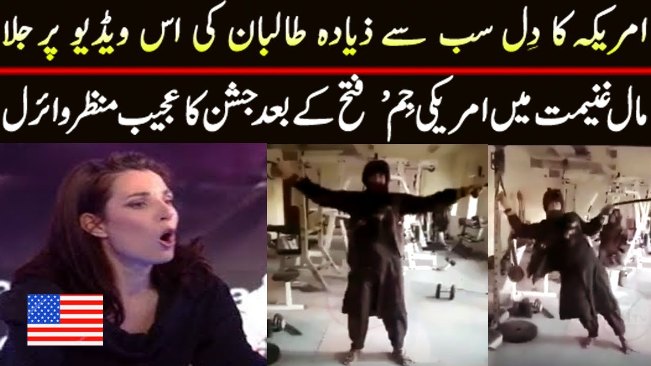 Maal e ghaneemat mn gym? Amrica mn most viral video ! Exercise in gym new video ! ISI PAK TV