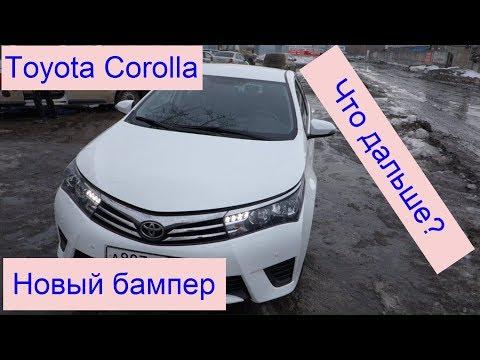Toyota Corolla - замена бампера по КАСКО от Тинькофф. Тематика канала. Что с подписчиками?